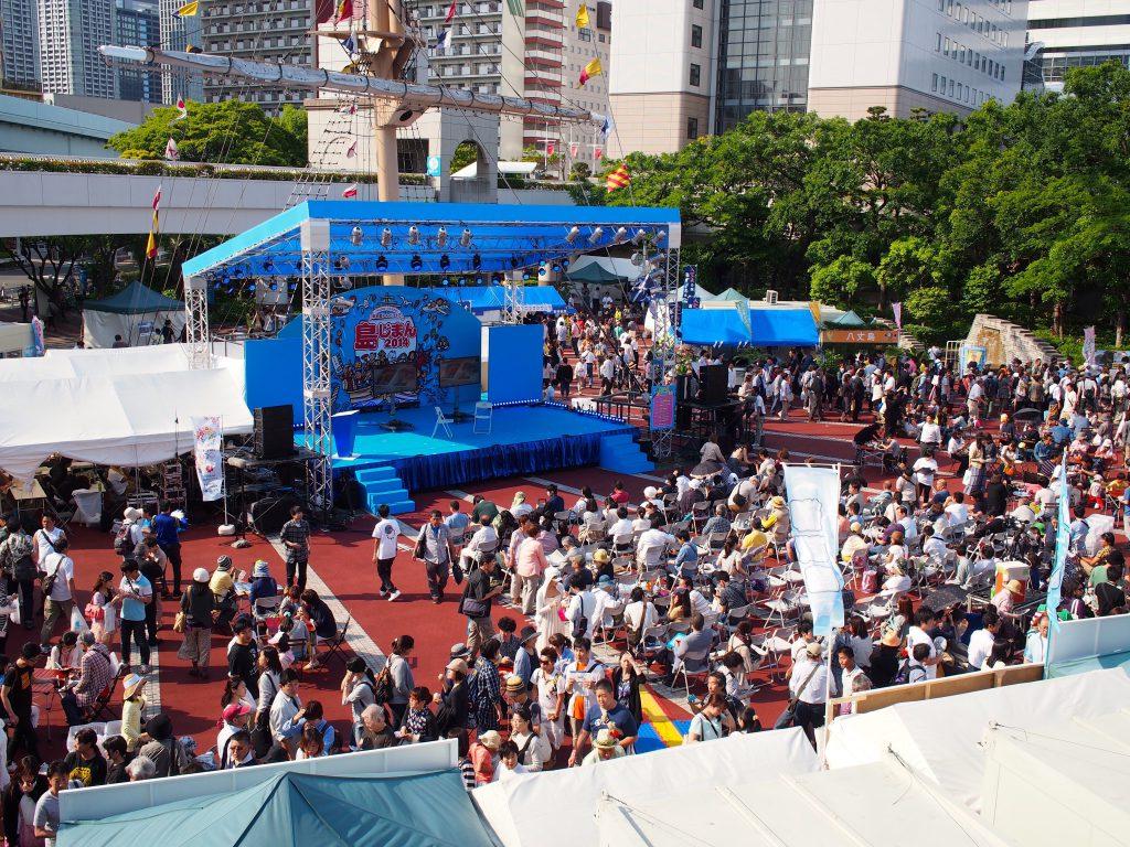 「島じまん2014」開催時の風景