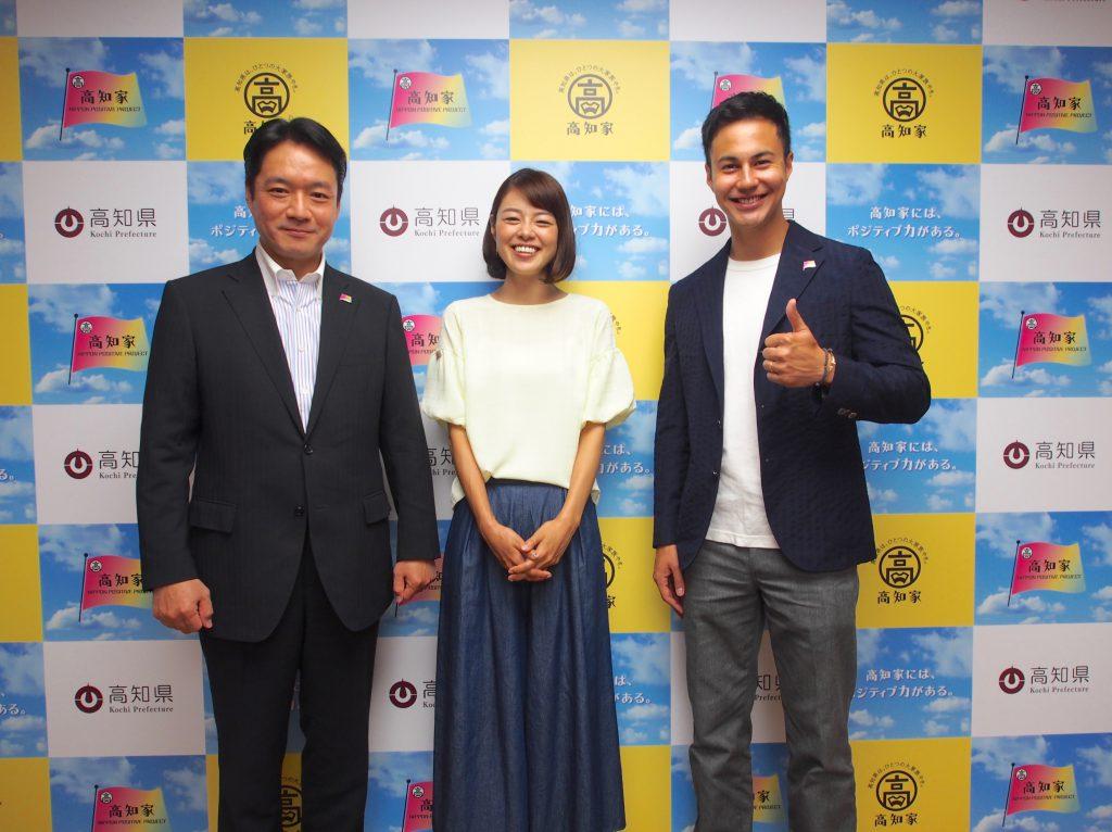 写真左から高知県尾﨑知事、川瀬さん、ユージさん