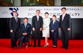 2020年東京五輪・パラリンピック『よさこいで応援プロジェクト』創設