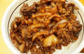 三重の伝統和牛「伊勢牛」を使った『豚捨の牛丼』